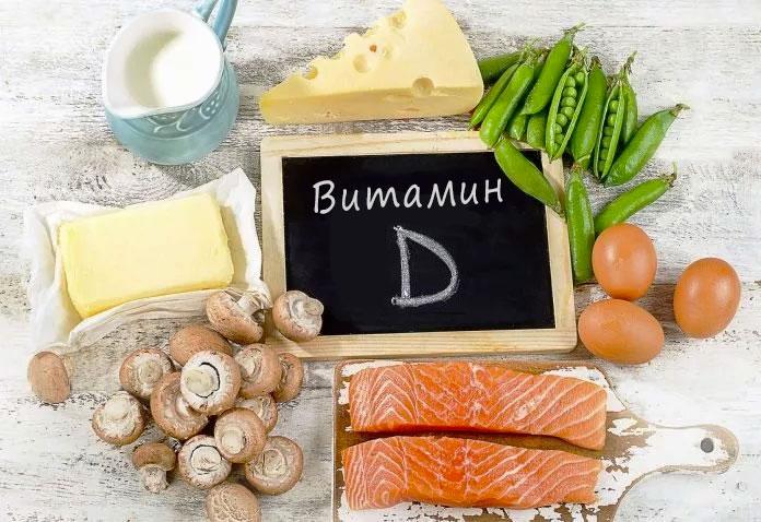 Витамин D - для чего он нужен, функции, симптомы недостатка и переизбытка в организме, источники