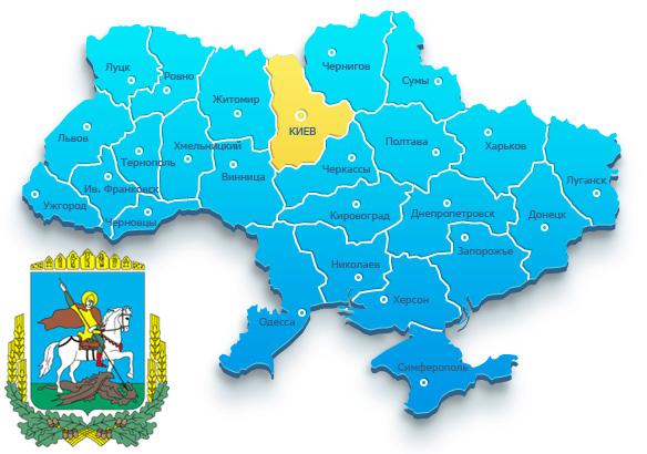 Телефонные коды Украины: Киевская область