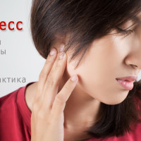 Абсцесс. Симптомы, причины и лечение абсцесса